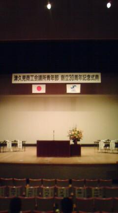 20111015165604.jpg